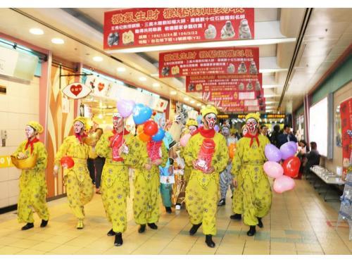台北地下街-猴展天吊