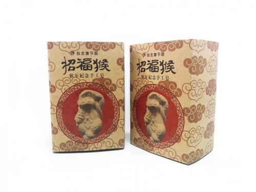 台北地下街-猴展盒子
