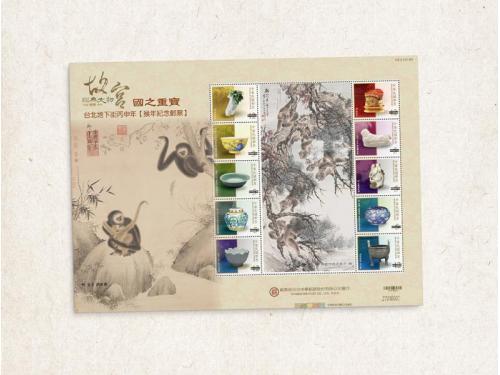 台北地下街-猴展郵票