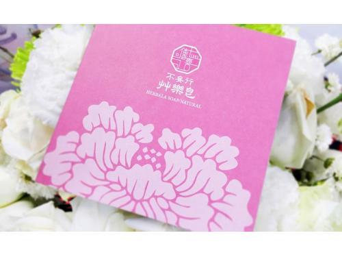 傳喜-艸樂皂產品DM