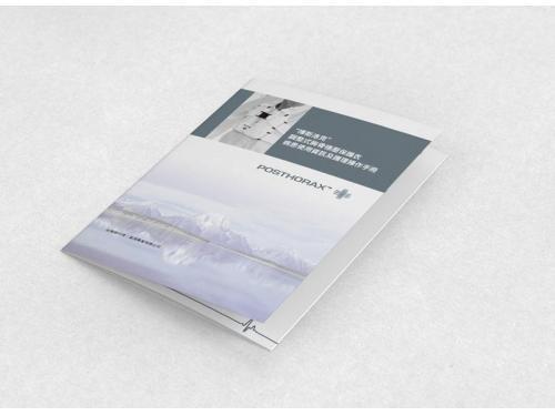 高頂-穩壓保護衣護理操作手冊
