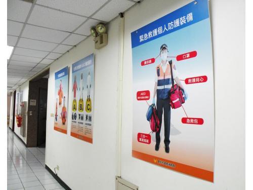 臺北市消防局內湖消防館海報